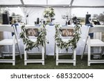 wedding table under tent  with... | Shutterstock . vector #685320004