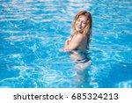 portrait of beautiful... | Shutterstock . vector #685324213