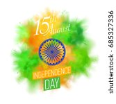 indian independence day square...   Shutterstock .eps vector #685327336