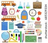 set of different school... | Shutterstock .eps vector #685329334