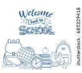 set of different school... | Shutterstock .eps vector #685329418