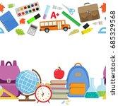 horizontal border of different... | Shutterstock .eps vector #685329568