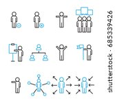people icon vector set  flat... | Shutterstock .eps vector #685339426