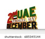 3d illustration for united arab ... | Shutterstock . vector #685345144