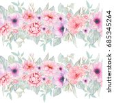 watercolor seamless pattern... | Shutterstock . vector #685345264