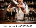 no face bartender is pouring... | Shutterstock . vector #685352638