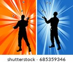 silhouettes of two jugglers on... | Shutterstock .eps vector #685359346