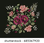 embroidery design. red pink... | Shutterstock .eps vector #685367920