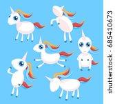 cute unicorn set vector... | Shutterstock .eps vector #685410673