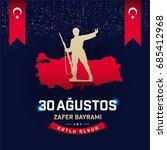 republic of turkey national...   Shutterstock .eps vector #685412968
