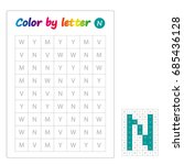 color by letters. learning... | Shutterstock .eps vector #685436128