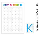 color by letters. learning... | Shutterstock .eps vector #685436140
