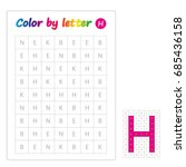 color by letters. learning... | Shutterstock .eps vector #685436158