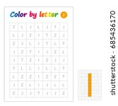 color by letters. learning... | Shutterstock .eps vector #685436170