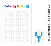 color by letters. learning... | Shutterstock .eps vector #685438528