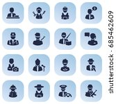 set of 16 professions icons set.... | Shutterstock .eps vector #685462609