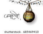happy janmashtami.  greeting... | Shutterstock .eps vector #685469410