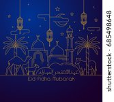 Eid Adha Mubarak  Islamic...