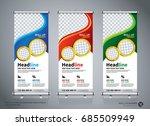 roll up brochure flyer banner... | Shutterstock .eps vector #685509949