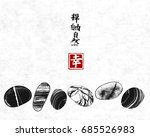 pebble stones hand drawn with... | Shutterstock .eps vector #685526983