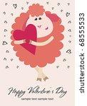 happy valentine s day | Shutterstock .eps vector #68555533