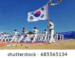 at the battle of chuncheon... | Shutterstock . vector #685565134