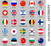 flag icon set. round or circle... | Shutterstock .eps vector #685588099