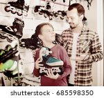 smiling father and boy boasting ... | Shutterstock . vector #685598350