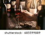 wine tasting experience in the... | Shutterstock . vector #685599889