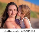 young pretty mom with a little... | Shutterstock . vector #685606144