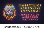mexico bar neon sign  bright... | Shutterstock .eps vector #685643776
