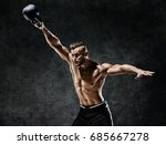 strong young man swinging a... | Shutterstock . vector #685667278
