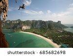 climbing in thailand  mountain... | Shutterstock . vector #685682698