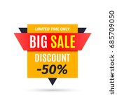 big sale banner. vector... | Shutterstock .eps vector #685709050