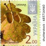 Small photo of UKRAINE - CIRCA 2017: A postage stamp printed in Ukraine shows oak tree leaf and acorn nut Quercus robur, circa 2014