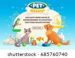 colored cartoon pet shop... | Shutterstock .eps vector #685760740