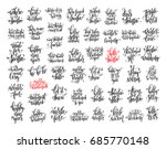 set of 50 black ink christmas... | Shutterstock .eps vector #685770148
