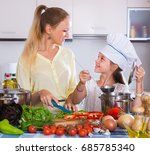 smiling mother and little... | Shutterstock . vector #685785340