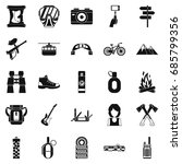 rest by the fire icons set.... | Shutterstock .eps vector #685799356
