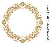 decorative line art frames for... | Shutterstock . vector #685814944