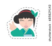 portrait pretty geisha green... | Shutterstock .eps vector #685829143