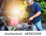 repair car. | Shutterstock . vector #685833340