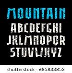 sanserif font in sport style.... | Shutterstock .eps vector #685833853