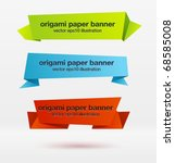 vector set of origami paper... | Shutterstock .eps vector #68585008