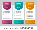 price list  hosting plans and... | Shutterstock .eps vector #685864054