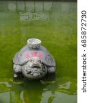 "Small photo of Lucky turtle stone ""it's time for you to have a luck and come to visit again"""