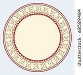 heraldic ornamental frame  ... | Shutterstock .eps vector #68589484