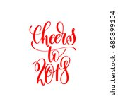 cheers to 2018 red hand... | Shutterstock . vector #685899154