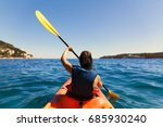 girl is kayaking on the... | Shutterstock . vector #685930240