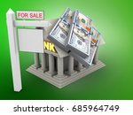 3d illustration of bank over... | Shutterstock . vector #685964749